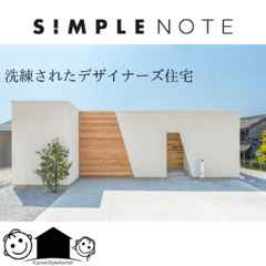 SIMPLE NOTE とは
